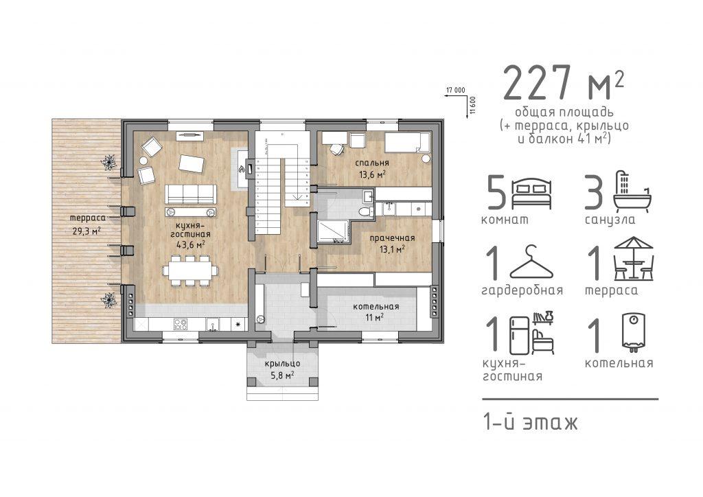 Планировка 1-го этажа дома 227 м2