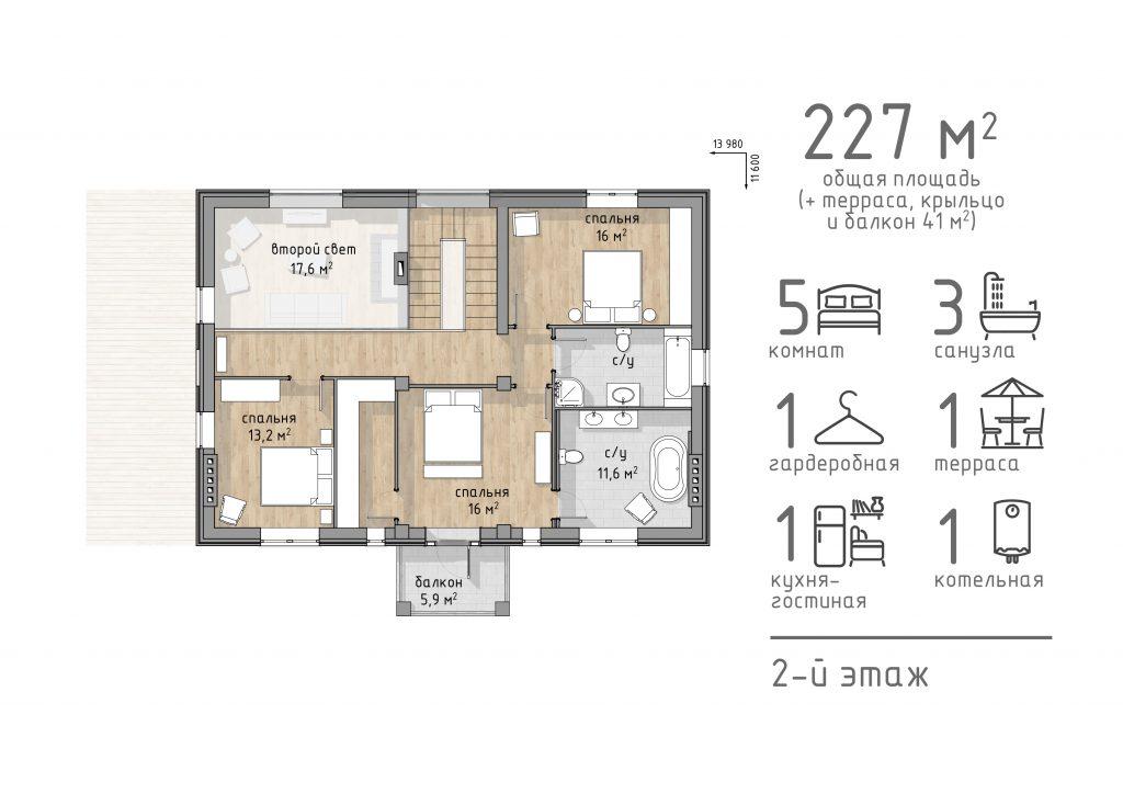 Планировка 2-го этажа дома 227 м2