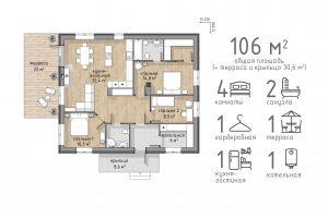 Планировка одноэтажного дома 106 м2