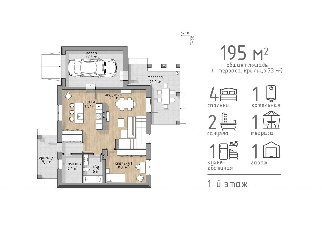 Планировка 1-го этажа дома 195 м2