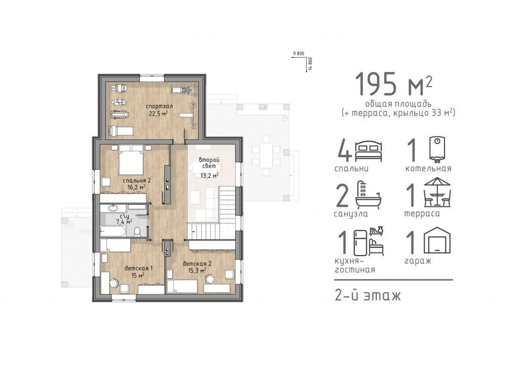 Планировка 2-го этажа дома 195 м2