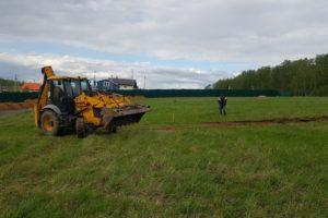 Экскаватор для земельных работ